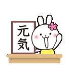 記者発表です3♥️花うさちゃん(個別スタンプ:13)