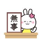 記者発表です3♥️花うさちゃん(個別スタンプ:14)