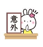 記者発表です3♥️花うさちゃん(個別スタンプ:15)