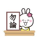 記者発表です3♥️花うさちゃん(個別スタンプ:16)