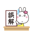 記者発表です3♥️花うさちゃん(個別スタンプ:17)