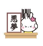 記者発表です3♥️花うさちゃん(個別スタンプ:18)