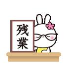 記者発表です3♥️花うさちゃん(個別スタンプ:19)