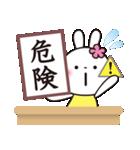 記者発表です3♥️花うさちゃん(個別スタンプ:20)