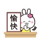 記者発表です3♥️花うさちゃん(個別スタンプ:21)