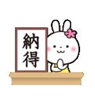 記者発表です3♥️花うさちゃん(個別スタンプ:22)