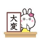 記者発表です3♥️花うさちゃん(個別スタンプ:23)