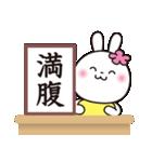 記者発表です3♥️花うさちゃん(個別スタンプ:24)