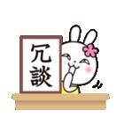 記者発表です3♥️花うさちゃん(個別スタンプ:25)