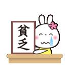 記者発表です3♥️花うさちゃん(個別スタンプ:26)