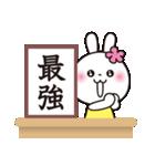 記者発表です3♥️花うさちゃん(個別スタンプ:27)