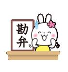 記者発表です3♥️花うさちゃん(個別スタンプ:28)