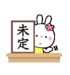 記者発表です3♥️花うさちゃん(個別スタンプ:29)