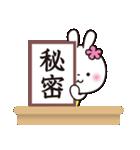 記者発表です3♥️花うさちゃん(個別スタンプ:31)