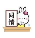 記者発表です3♥️花うさちゃん(個別スタンプ:32)
