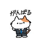 おじさん猫(肥満)の日常(個別スタンプ:02)