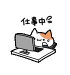 おじさん猫(肥満)の日常(個別スタンプ:04)