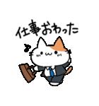 おじさん猫(肥満)の日常(個別スタンプ:05)