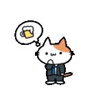 おじさん猫(肥満)の日常(個別スタンプ:06)