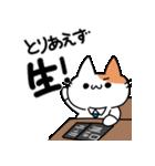 おじさん猫(肥満)の日常(個別スタンプ:07)