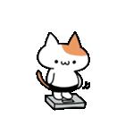 おじさん猫(肥満)の日常(個別スタンプ:08)