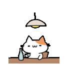 おじさん猫(肥満)の日常(個別スタンプ:09)