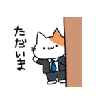 おじさん猫(肥満)の日常(個別スタンプ:10)