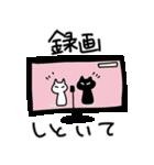 おじさん猫(肥満)の日常(個別スタンプ:13)