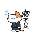 おじさん猫(肥満)の日常(個別スタンプ:14)