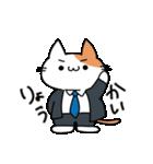 おじさん猫(肥満)の日常(個別スタンプ:15)