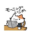 おじさん猫(肥満)の日常(個別スタンプ:16)