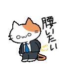 おじさん猫(肥満)の日常(個別スタンプ:17)