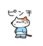 おじさん猫(肥満)の日常(個別スタンプ:19)