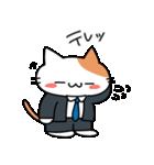 おじさん猫(肥満)の日常(個別スタンプ:23)