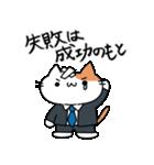 おじさん猫(肥満)の日常(個別スタンプ:25)