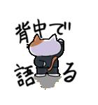 おじさん猫(肥満)の日常(個別スタンプ:26)