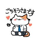 おじさん猫(肥満)の日常(個別スタンプ:27)