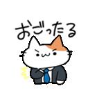 おじさん猫(肥満)の日常(個別スタンプ:28)