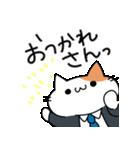 おじさん猫(肥満)の日常(個別スタンプ:29)