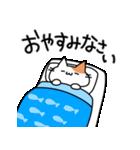 おじさん猫(肥満)の日常(個別スタンプ:33)