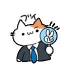 おじさん猫(肥満)の日常(個別スタンプ:34)