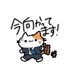 おじさん猫(肥満)の日常(個別スタンプ:36)