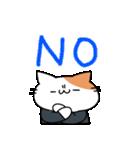 おじさん猫(肥満)の日常(個別スタンプ:39)