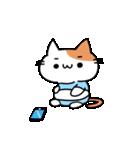 おじさん猫(肥満)の日常(個別スタンプ:40)