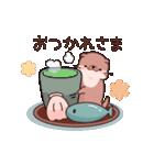 可愛いカワウソの日常系スタンプ(個別スタンプ:02)