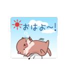 可愛いカワウソの日常系スタンプ(個別スタンプ:03)