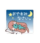 可愛いカワウソの日常系スタンプ(個別スタンプ:04)