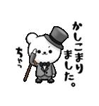 くま紳士 vol.2(個別スタンプ:02)