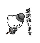 くま紳士 vol.2(個別スタンプ:03)