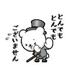 くま紳士 vol.2(個別スタンプ:06)